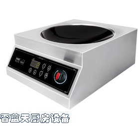 IND-13W-350